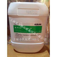 ECOLAB艺康 洁地灵(脱普) 含氯碱性清洁剂