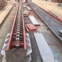 矿用刮板输送机批发市场变频调速 高炉灰输送刮板机