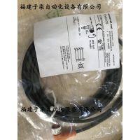 易福门EVC005带插座连接电缆