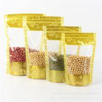 花茶包装袋花果茶密封袋干果豆类茶叶糖果塑料袋通用金边袋批发