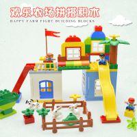欢乐农场大颗粒积木快乐轮兼容某高式儿童益智积木婴幼儿早教玩具