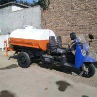 供应小型三轮时风移动式汽油机洒水车 18马力2方三轮洒水车