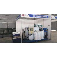 铝型材超声波清洗废水处理设备