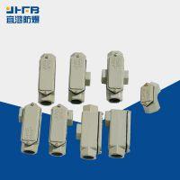 BHC铸铝防爆穿线盒 6分三通 四通 直通厂家直销宜鸿