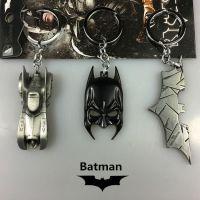 DC英雄 蝙蝠侠 batman 合金钥匙扣 黑暗骑士 金属面具钥匙链挂件