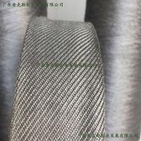 耐高温布厂家,不锈钢纤维机织带,进口玻璃擦拭布,强力擦拭布