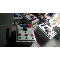 防爆防水控制箱立式防爆接线箱防爆电源插座箱