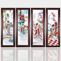 古代四大美女陶瓷瓷板画 客厅现代中式装饰挂画