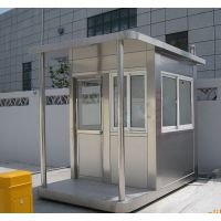 优质不锈钢岗亭,可定制,北京地区免费上门测量