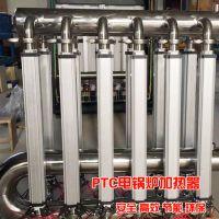 PTC半导体电锅炉加热器加热棒供应厂家