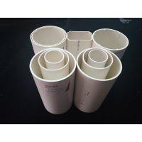 北京pvc给水管生产厂家pvc下水管生产厂家