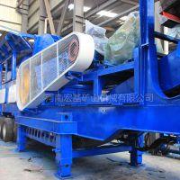环保型流动碎石机,安装日产600吨的投资成本