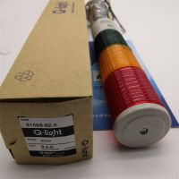 全新正品Qlight/可莱特ST56B-B-3三色灯报警灯现货新品上架