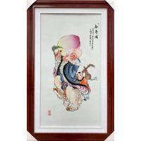 景德镇陶瓷 瓷板画 陶瓷凳子 景德镇瓷器 陶瓷工艺品 花瓶765