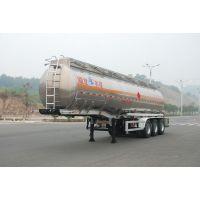 湖北齐星33吨甲醇运输车QXC9406GRY型铝合金易燃液体罐式运输半挂车