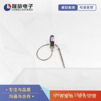 上海隆旅PTL123高温熔体压力传感器软管型 挤出机压力传感器