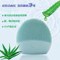 奥泽美产家直销洁面仪电动超声波迷你美容清洁硅胶洗脸仪神器高性价比