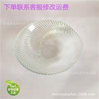 11寸斜纹果盘 玻璃水果盘透明多功能玻璃果盘 跑江湖货源百货批发