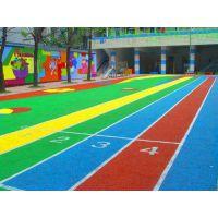 沧州幼儿园彩色跑道,环保EPDM颗粒厂家,幼儿园彩色地坪施工-安澜体育
