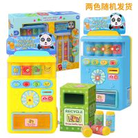儿童投币自动售货机糖果贩卖机过家家玩具3-6岁摇摇乐抽奖游戏机