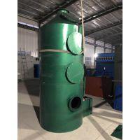 pp洗气塔厂家直销光氧催化喷淋塔废气处理设备喷淋塔废气净化塔