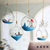 创意玻璃球地中海风格装饰品客厅橱窗儿童阳台家居幼儿园房间挂件