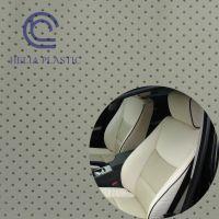 PVC汽车革 PVC革 汽车革 幅宽137cm