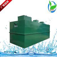 2018鲁创定制电子厂污水处理设备,一体化生活污水处理设备