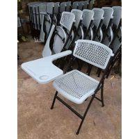 专业时尚电脑椅办公椅*弓形会议椅*培训椅*布艺塑料背框办公职员椅