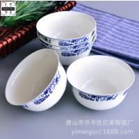 唐山瓷亿美 批发陶瓷餐具 家用56头骨瓷碗盘碟青花 酒店实用礼品套装定制LOGO