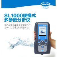 江苏昆山新产品哈希 SL1000 便携式多参数水质快速检测仪分析仪