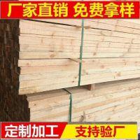 深圳建筑木材公司,深圳工程木方销售,深圳进口木材批发