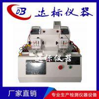 达标仪器 电位器电阻按键寿命测试仪 电位器按键寿命试验机