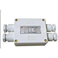 中西矿用本安接线盒(20个起订) 型号:SZ50--JHH4库号:M406309