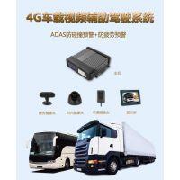 恒基科达G5 ADAS高级驾驶辅助系统