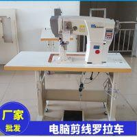 厂家直供高性能电脑罗拉车SM-591自动剪线电脑单针罗拉车