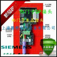 西门子PLC模块U型连接器厂家直销