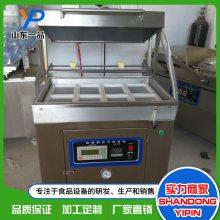 不锈钢贴体膜包装机 一品机械 牛肉贴体膜包装机价格