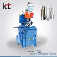 厂家直销MC350NC液压切管机圆方管铁不锈钢切割机价格棒料