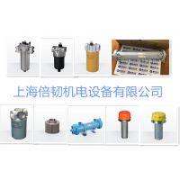 P-G-VN-06,08-60W滤芯过滤器 冷却器TAISEI大生工业一级总代理