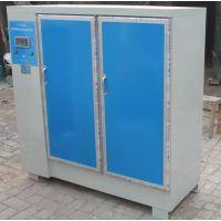 南京HY-60B水泥标准养护箱BYS-III混凝土标准养护室全自动温湿控制仪负离子加湿器 加热水箱的