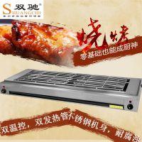 厂家直销双驰电烤炉商用电热烧烤炉烤肉串面筋不锈钢烧烤炉批发