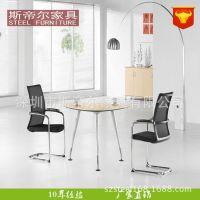 深圳办公桌办公家具办公桌椅 简约现代工作会议桌 圆桌 洽谈台