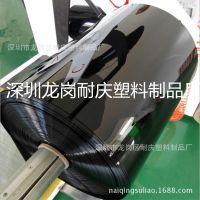 【货源】圆角磨砂超市PP塑料挂条 半透明2.0mm睡袋PP耗材