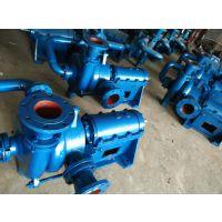 厂家直销ZJW厢式压滤机入料泵排污脱硫循环泵耐腐蚀煤泥污泥处理厂专用泵强能