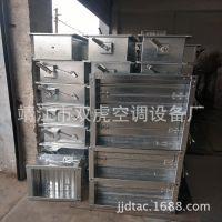 镀锌、钢板风量调节阀、(可配电动机构、圆形、方形、尺寸定做)