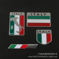 德国英国意大利美国法国国旗改装汽车标牌 铭牌 车标 车贴 车身贴