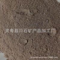 生产煅烧沸石粉 改性沸石粉 用于水处理 饲料 肥料 水产养殖