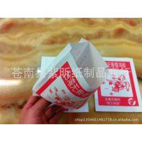 台湾无骨香鸡柳袋 防油防潮纸袋 尖底纸袋等