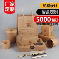 一次性餐盒定做沙拉打包盒子快餐外卖牛皮纸餐盒定制logo印刷